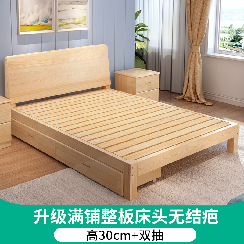 Upgrade Full Shop [no Scar On The Head Of The Bed] 30 High Solid Wood Bed + Double Drawers [storage Artifact]