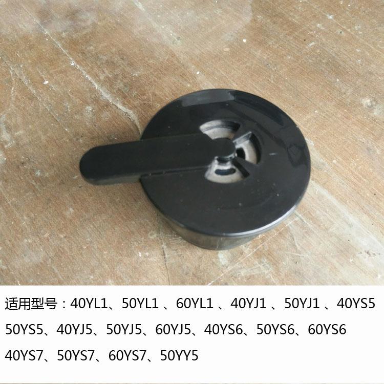 九阳电压力锅配件重锤阀/排气阀/限压阀/泄压阀/安全阀50yl1 /yj1图片