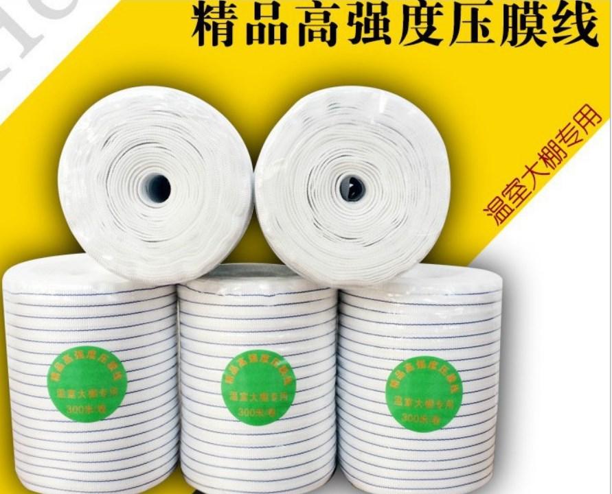 包邮温室大棚配件高强度工业涤纶丝白色压膜线压膜带压膜绳抗老化