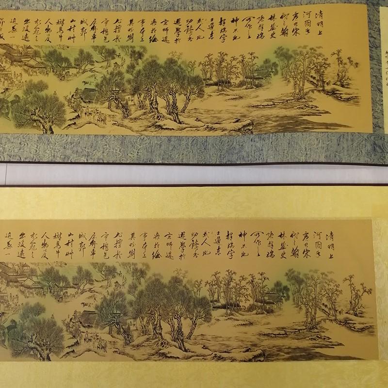 绢丝精致装裱卷轴全景全卷一件包邮清明上河图装饰画珍藏版国画