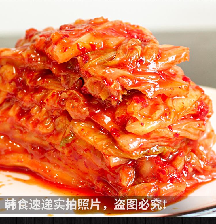 韩食速递罐装韩式正宗泡菜东北朝鲜民族辣白菜韩国酸辣切件泡菜桶装详细照片