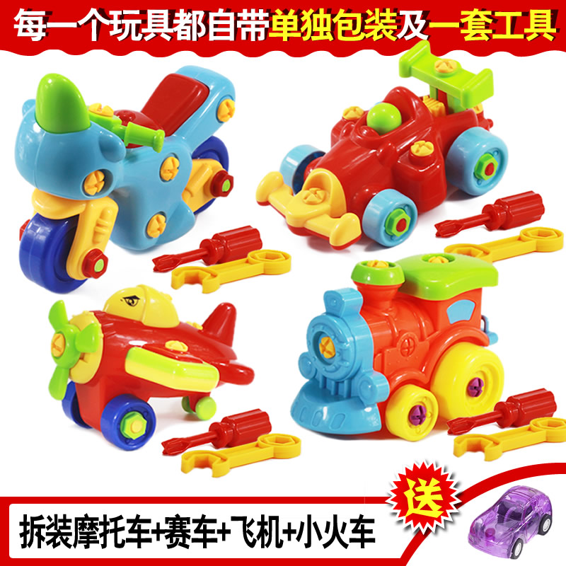 Racing Motorcycle Plane Small Train Back To The Power Car Baby 4 Pieces Manual Version