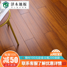 Pometia Okan solid wood flooring factory direct geothermal latch teak wood residential wear bedroom