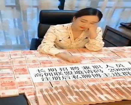 编号946微信小视频AE模板素材:美女小姐姐晒钱广告文字 百度云网盘免费下载