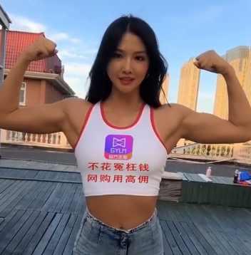 编号1023微信小视频AE模板素材:肌肉美女广告背心图文宣传展示订制代做AE模板