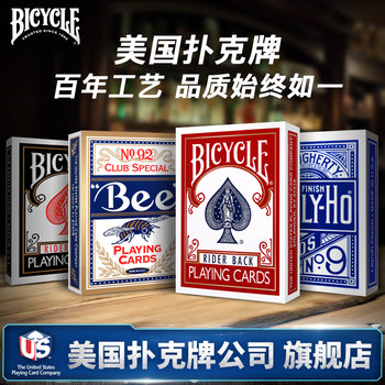 bicycle bicycle poker cards exercise creative TH cut flower bee card magic props US imports