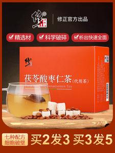 修正 茯苓酸枣仁茶  3g*40袋 提高睡眠质量 主图