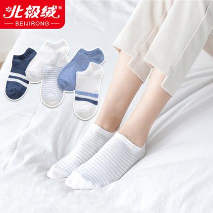 【超值5双】北极绒夏季女袜棉袜