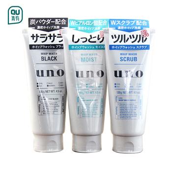 日本进口资生堂UNO吾诺男士洗面奶控油保湿清爽洁面乳130g