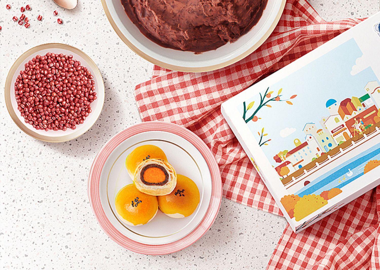 轩妈家蛋黄酥糕点网红零食早餐下午茶