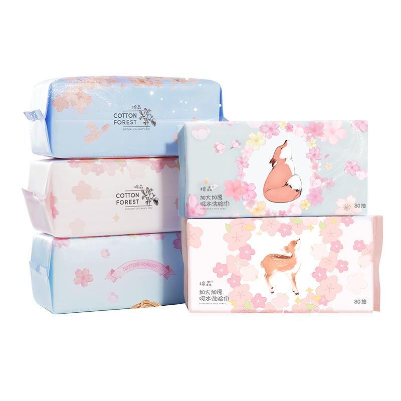 棉森一次性澳洲纯棉柔巾抽取式5硬盒装