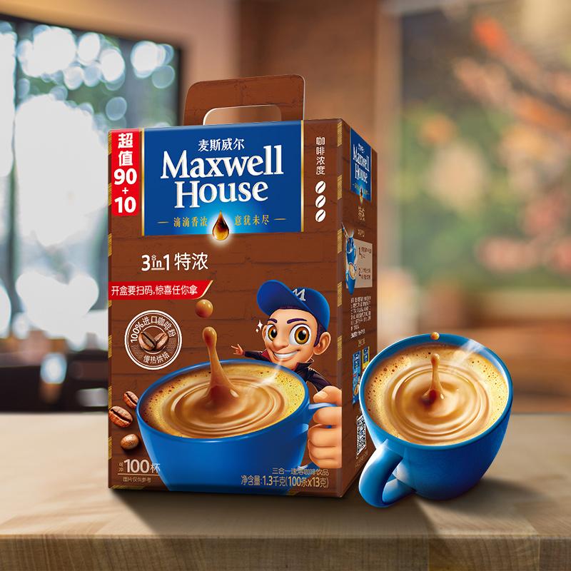 补券,麦斯威尔 特浓3合1速溶咖啡粉 13gx110条
