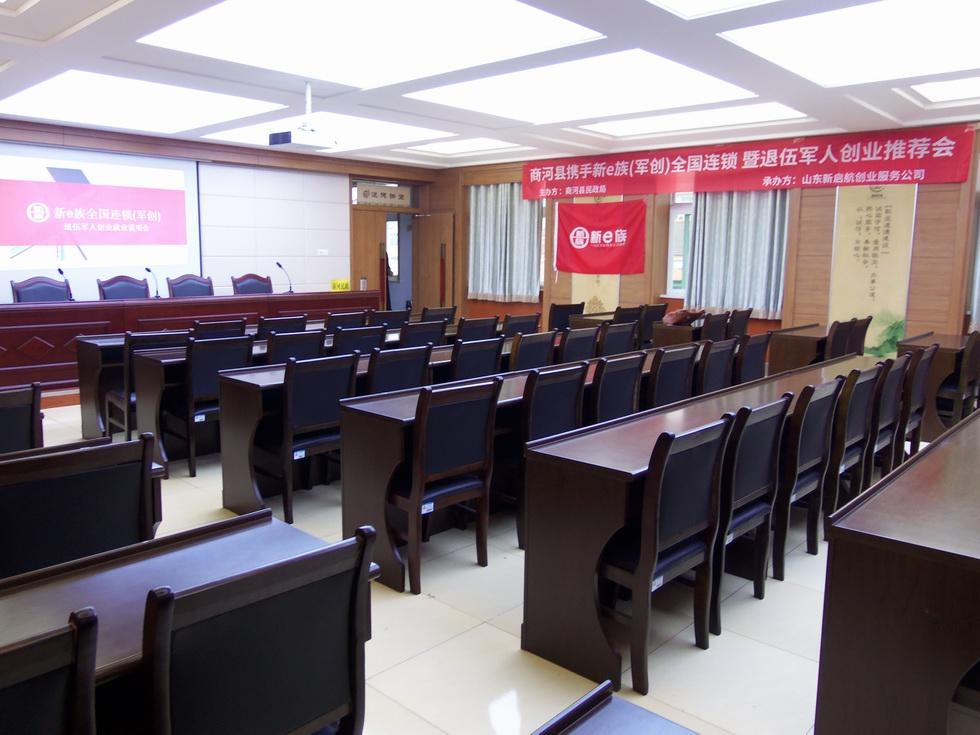 新e族退伍军人大学生创业推荐会4.jpg