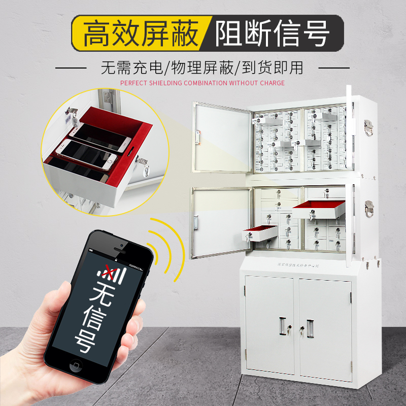 Mobile phone signal shielding cabinet mobile phone Cabinet troops examination room conference room storage cabinet storage cabinet storage cabinet security cabinet