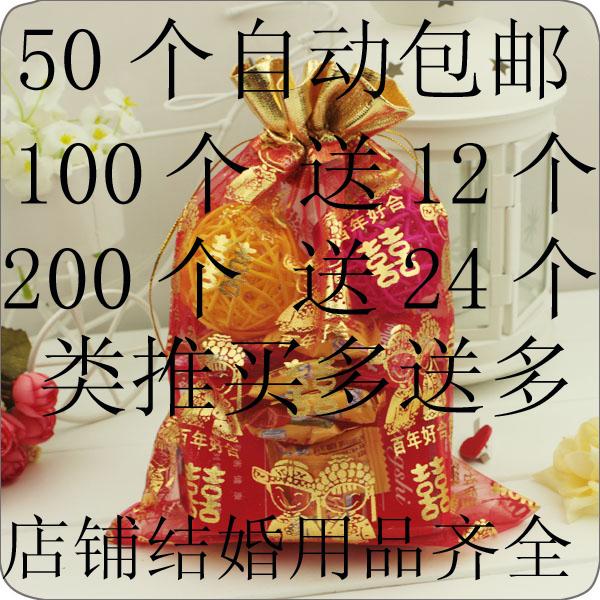 纯色珍珠纱袋饰品首饰包装袋喜糖束口袋化妆品袋纱袋批发多色可选