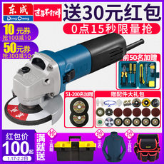 Dongcheng angle grinder grinder multifunctional household cutting machine hand grinding and polishing machine hand grinding wheel electric tool