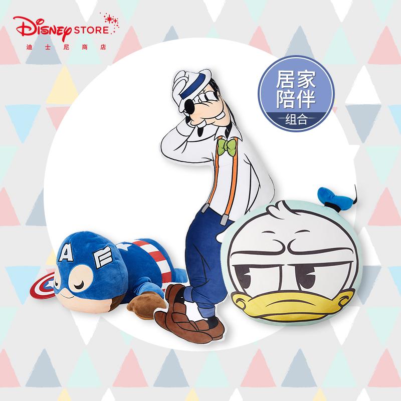 【双11预售】迪士尼官方高飞米妮唐老鸭抱枕美国队长睡颜趴趴组合