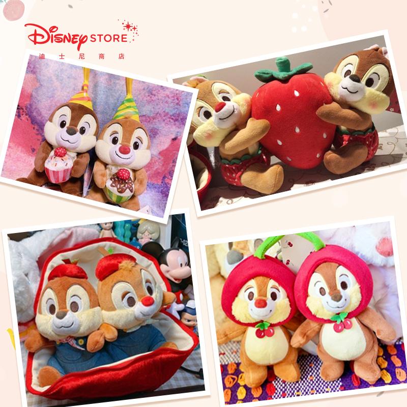 【双11预售】迪士尼百变奇奇蒂蒂单肩包毛绒公仔挂件玩偶