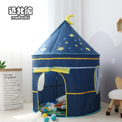 Maibei children tent indoor kids dollhouse girl princess room boy yurt small castle play house