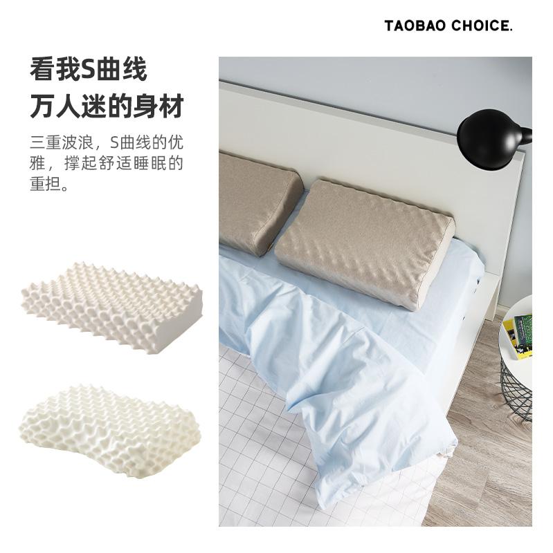 淘宝心选泰国天然乳胶枕头护颈椎单人双人家用睡眠记忆高低枕芯_图2