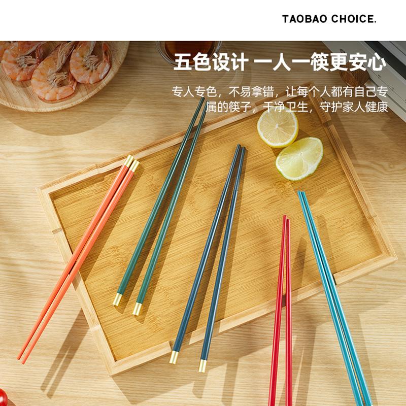 淘宝心选筷子5双装
