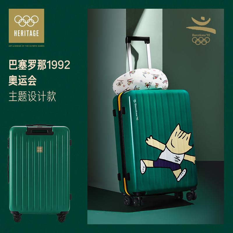 淘宝心选 小川奥运经典系列行李箱 20寸