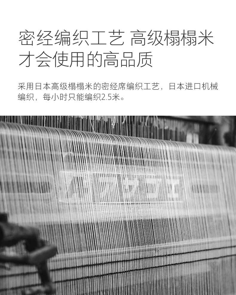 淘宝心选 日本蔺草席 高档密经榻榻米工艺 1.8m 图5