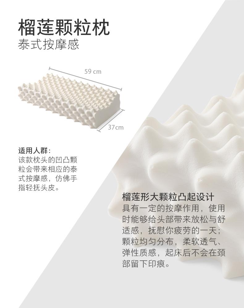阿里直营品牌 淘宝心选 泰国天然乳胶枕 2只装 图6