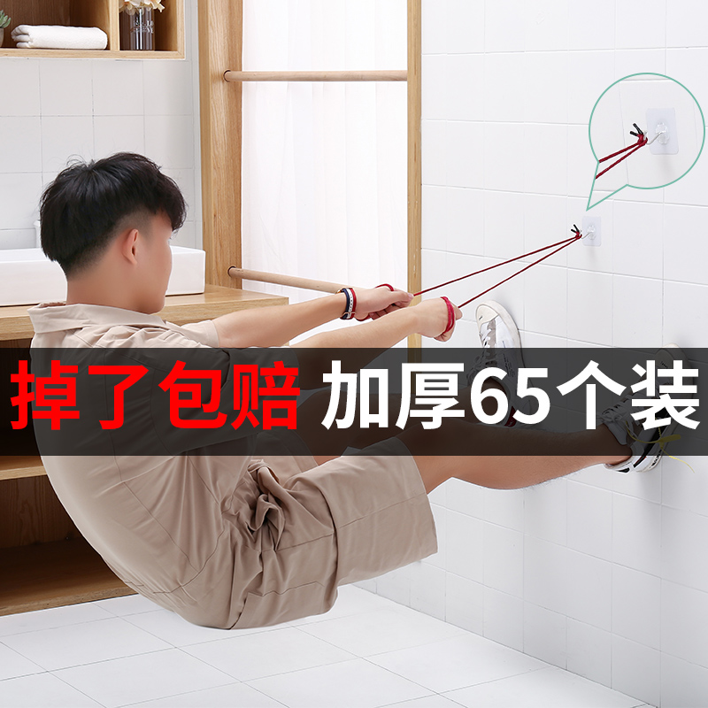 Hook strong viscose door after the hole-free sticky hook wall wall hanging trace-bearing load suction cup kitchen hook cap hook