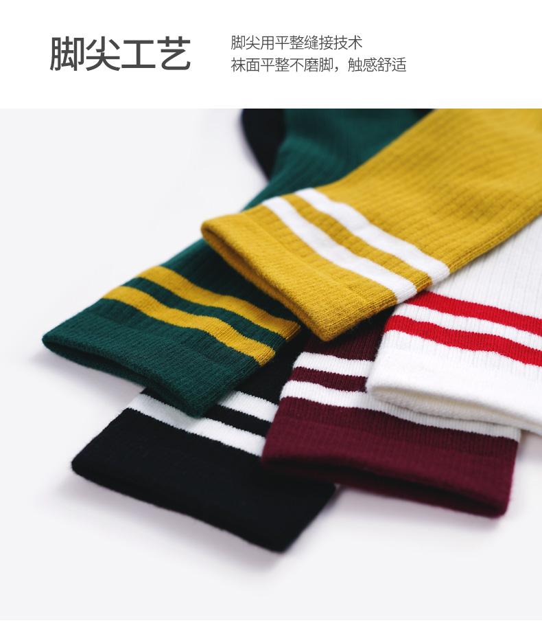 堆堆袜-(4)_07.jpg