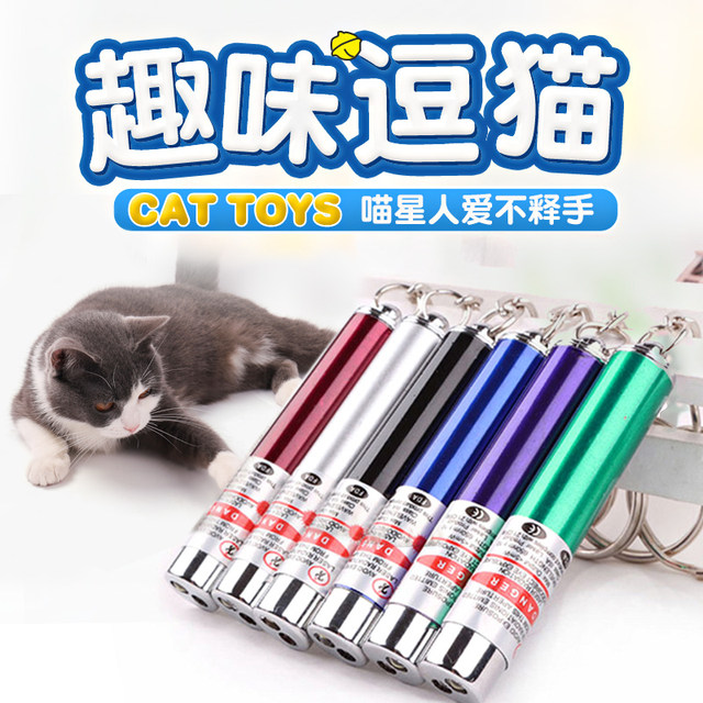 Cat toy set self laser pointer funny cat stick feather bell tumbler kitten grinding claw toy cat supplies