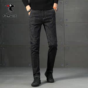 男士牛仔裤男修身小脚裤春秋装男裤紧身小脚黑色薄款裤子弹力休闲