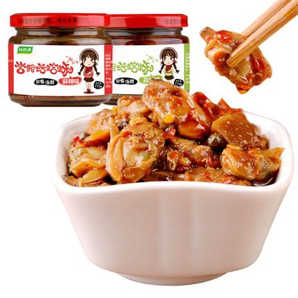 【怡悦缘】杏鲍菇蛤蜊下饭酱2罐
