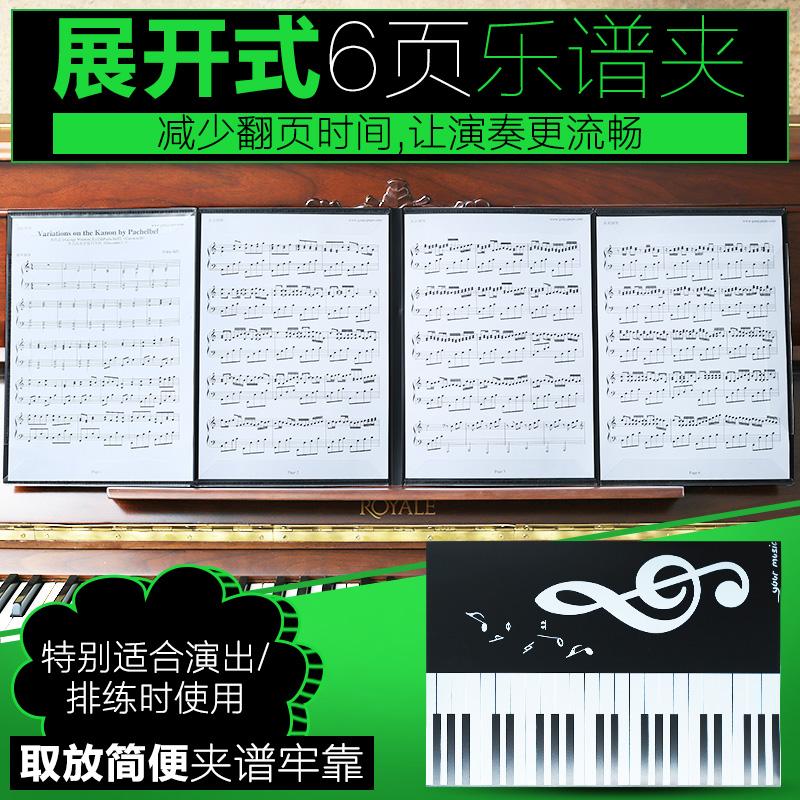Цвет: Разверните формулу на стр. 6 музыкальный клип-практикующий хорошим помощником