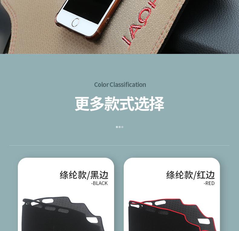 Thảm Taplo Nissan Xtrail - ảnh 8