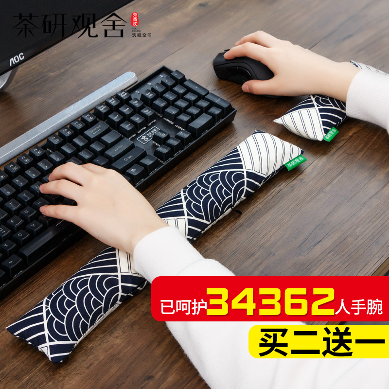 Mechanical keypad hand cushion pad computer pad mouse pad for the wrist to handle a small desk mat office