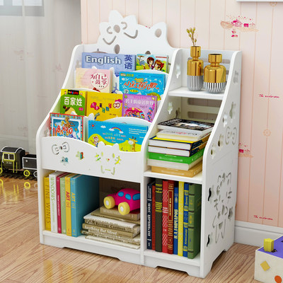 Children's bookcase storage rack, one-piece, home kindergarten, floor, baby, small bookcase, student rack