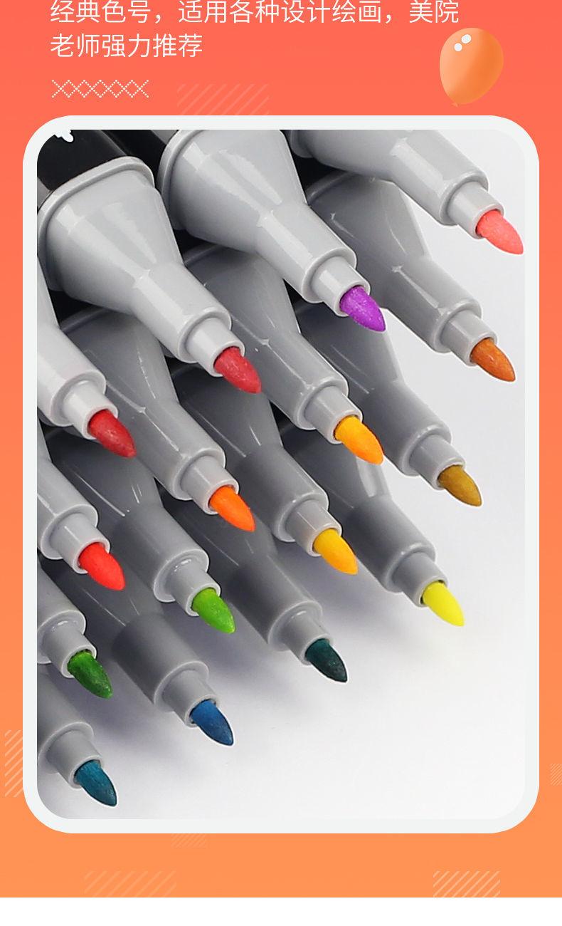 中國代購|中國批發-ibuy99|小公举马克笔三代双头油性Touchxgj套装学生设计手绘动漫美术笔