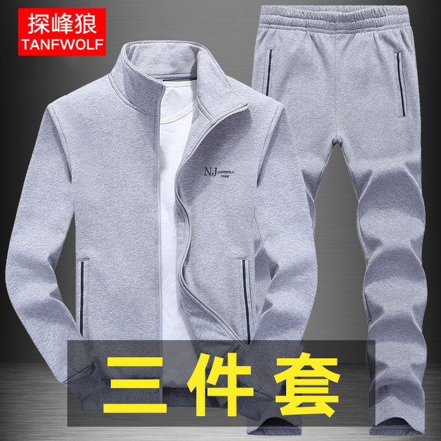 Autumn men's sweater suits, autumn and winter sports suits, men's spring and autumn three-piece suits, new casual wear, men's jackets