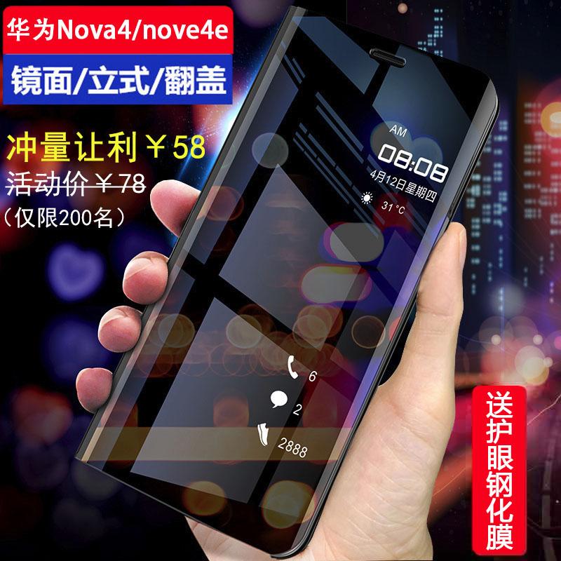 华为nova5pro手机壳翻盖式nova3/3i/3e保护外套nova5i玻璃镜面新款nova4保护皮套nove4e全包防摔男女个性潮