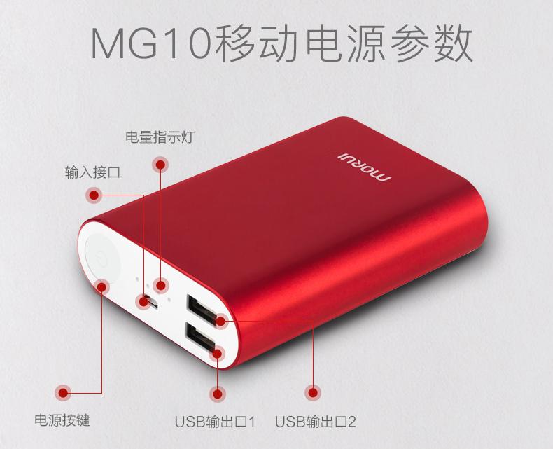 mg10_16.jpg
