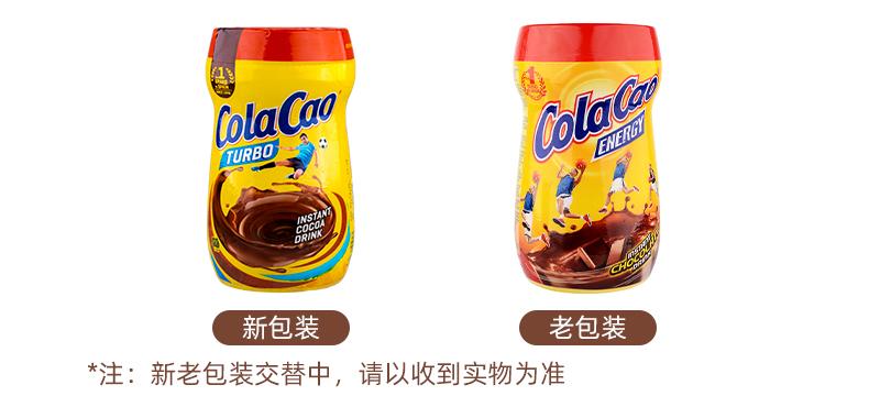 西班牙进口 ColaCao 高膳食纤维可可粉 速溶热巧克力 300g 图1