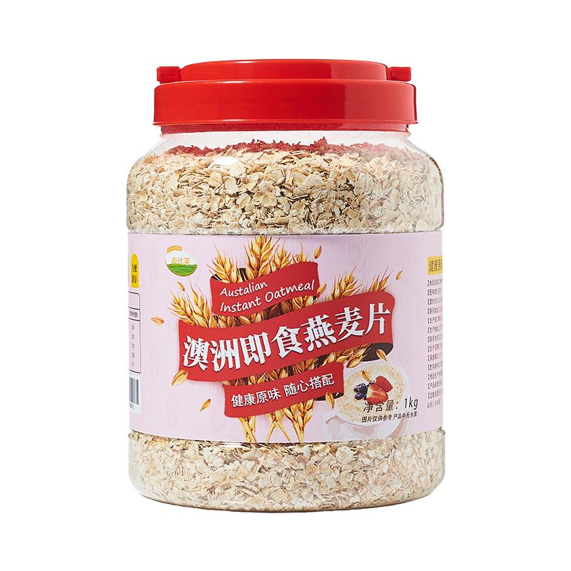 澳洲麦优莱麦片即食燕麦片1000g冲饮杂粮谷物营养早餐