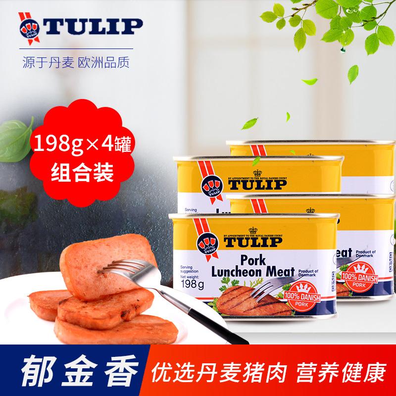 丹麦进口 Tulip 郁金香 午餐肉罐头 198g*4罐 天猫优惠券折后¥54.8包邮(¥99.8-45)
