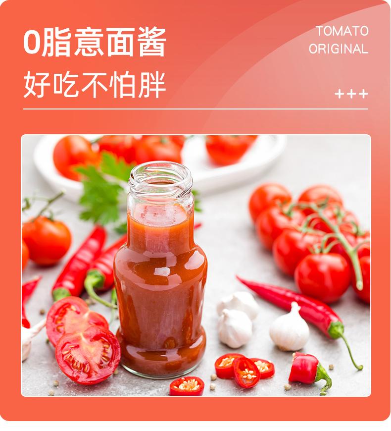 欧佩妮 0脂肪 青椒洋葱/番茄原味/牛肉味 意面酱 115g*6袋 图5
