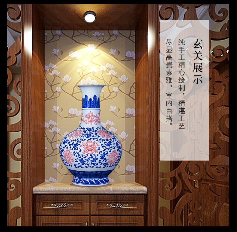 莲赏瓶_08.jpg