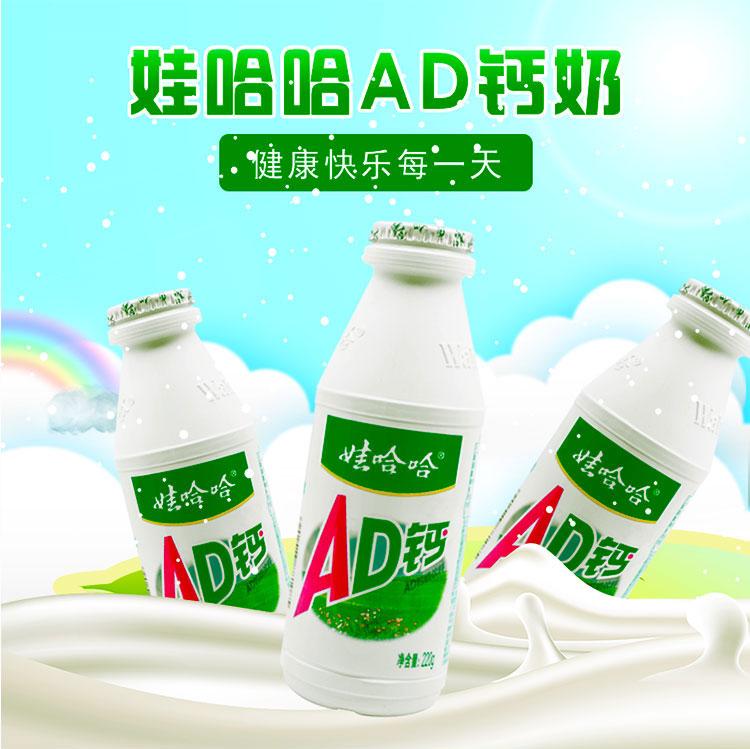 娃哈哈 AD钙奶 儿童饮料 210g*12瓶 天猫优惠券折后¥21.8包邮(¥41.8-20)