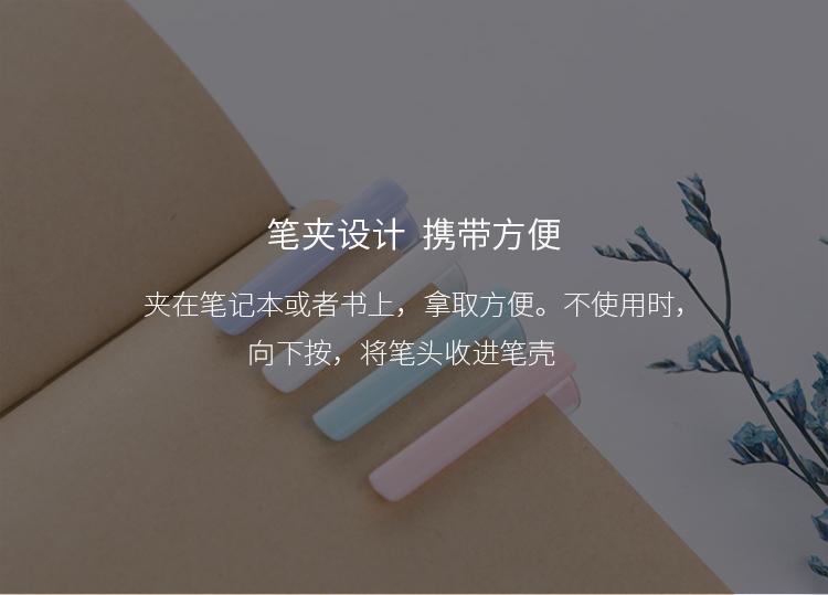 A011A-01-学生中性笔-PC端_11.jpg