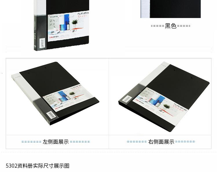 5302文件夹-蓝黑_04.jpg
