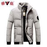 男士冬季外套韩版潮流保暖棉袄券后128元包邮